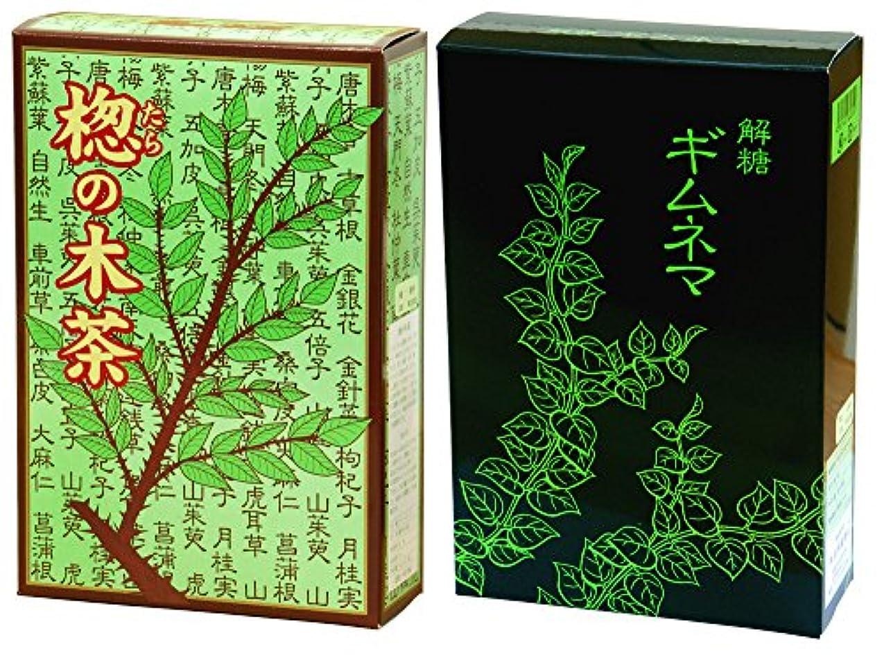 ジャニス世界記録のギネスブック柱自然健康社 国産タラノキ茶 30パック + 解糖ギムネマ 32パック