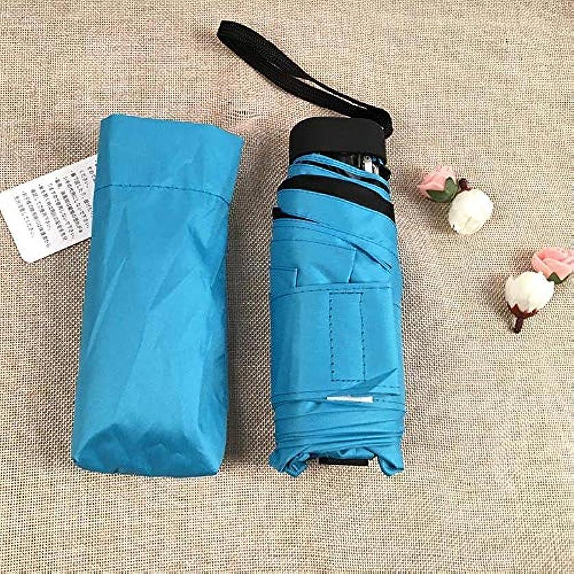 カトリック教徒連帯交じるChuangshengnet 傘超軽量ポータブルミニ折りたたみ傘ビニール傘ポケット傘パラソル (Color : 青)