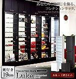コレクションケース 壁面収納 コレクションラック ディスプレイケース フィギュアラック フィギュアケースに ホワイト