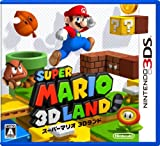 「Super Mario 3D Land [Japan Import] by Nintendo [並行輸入品]」の画像
