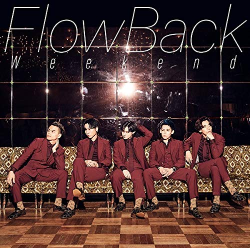 【FlowBack(フロウバック)】メンバー人気ランキングTOP5【画像あり】プロフ&経歴まとめ☆ の画像