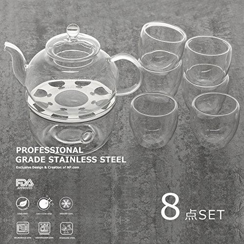Nature park ティーポット ウォーマー付き ティーカップ コップ 二重構造 耐熱 ガラス 6杯セット 8点入 茶器 茶 おしゃれ 8点入り GST005