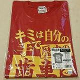 ガンダム オリジン 『機動戦士ガンダム THE ORIGIN Ⅲ 暁の蜂起』劇場販売商品 名言Tシャツ シャア