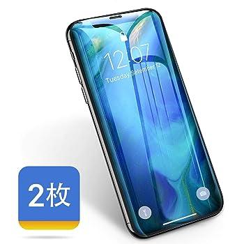 【2枚入り】新型iPhone X/Xs 強化ガラスフィルム iPhone Xs/X 液晶保護フィルム 【 全画面】【 9H硬度】【 6倍強化】【気泡自動排除】 【耐スクラッチ】 【高透過率】アイフォン Xs/X フィルム【DIVI 】