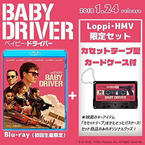 【Loppi・HMV限定】ベイビー・ドライバー「カセットテープ型カードケース」付き