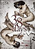 38days[DVD]