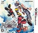 キングダム ハーツ 3D ドリーム ドロップ ディスタンス - 3DS