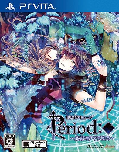 ピリオドキューブ ~鳥籠のアマデウス~ - PS Vitaの詳細を見る