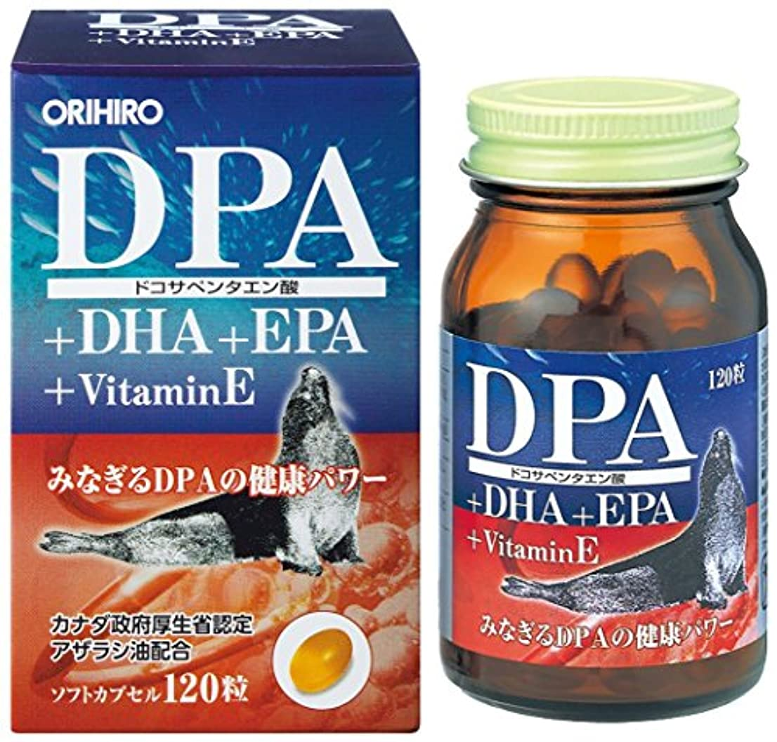 スクラブ構造的アラブオリヒロ DPA+DHA+EPAカプセル 5個セット