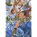Culdcept(5) (マガジンZコミックス)