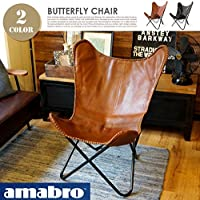 BUTTERFLY CHAIR amabro Brown