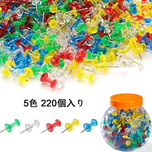 画びょう 押しピン プラスチック画鋲 プッシュピン おしゃれ コクヨ プラスチック画鋲 イプ ダルマタイプ 5色220個入り収納ケース付き
