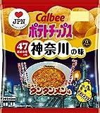 カルビー ポテトチップス ニュータンタンメン味 55g ×12袋