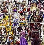 アンゴルモア 元寇合戦記 コミック1-10巻セット (カドカワコミックス・エース)