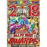 2018 PV Awards - DJ Beat Controls 【3枚組】【正規品】