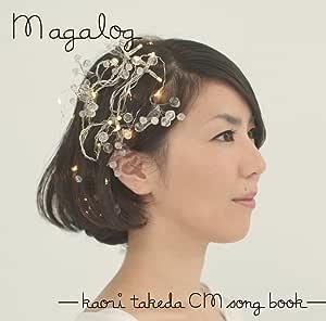 Magalog-Kaori Takeda CM Song Book-