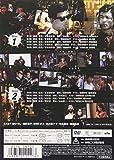 あぶない刑事 VOL.1 [DVD]