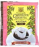 澤井珈琲 コーヒー 専門店 カフェインレス モカ ドリップバッグ コーヒー 100袋入り セット