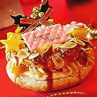 おいもやのクリスマスケーキ パリブレスト(4号 2~3人)