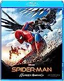 スパイダーマン:ホームカミング ブルーレイ & DVDセット[BRBO-81167][Blu-ray/ブルーレイ]