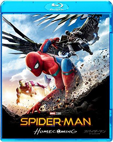 スパイダーマン:ホームカミング ブルーレイ & DVDセット[Blu-ray/ブルーレイ]