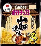 カルビー ポテトチップス山賊焼味 55g×12袋 (山口県)