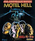 地獄のモーテル 40周年特別版 [Blu-ray]