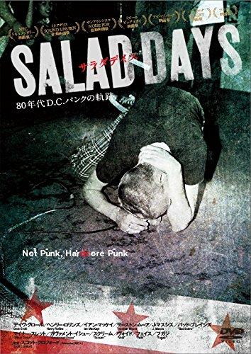 SALAD DAYS サラダデイズ[DVD]