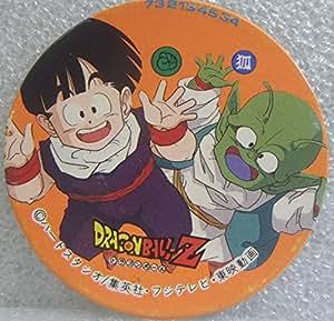 ドラゴンボールZ メンコ DRAGONBALL デンデ 悟飯 約4.5cm
