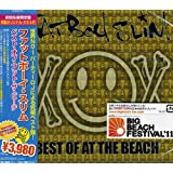 Best Of At The Beach(初回生産限定盤)