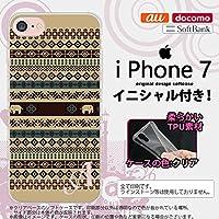 iPhone7 スマホケース ケース アイフォン7 ソフトケース イニシャル エスニックゾウ ベージュ nk-iphone7-tp1572ini Z