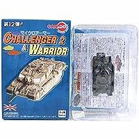 【4】 童友社 1/144 マイクロアーマー 第12弾 チャレンジャー CHALLENGER2&WARRIOR ウォーリア FV510 ウォーセスターシャー&シャーウッド森林連隊 NATO和平実施部隊 単品