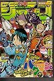 週刊少年ジャンプ 2010年12月6日号 NO.51