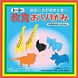 トーヨー 折り紙 教育おりがみ 単色 15cm角 27色 45枚 000006