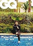 韓国雑誌 GQ(ジーキュー) 2021年 6月号 (ソン・ジュンギ表紙 C TYPE/ソン・ガン、GOT7のJay B、SHINeeのテミン、イ・ダヒ記事) ★★Kstargate限定★★