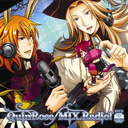 QuinRose MIX.Radio  DJCD第2巻  CD