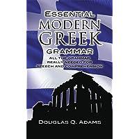 Essential Modern Greek Grammar (Dover Language Guides Essent…