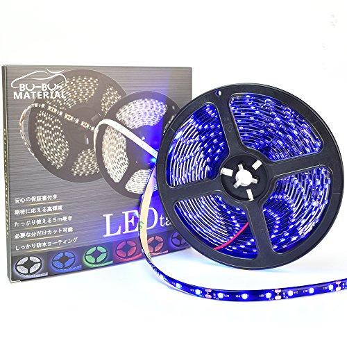 ぶーぶーマテリアル LEDテープ ブルー 青 300連 高輝...
