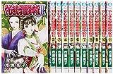 やじきた学園道中記II コミック 1-11巻セット (プリンセスコミックス)