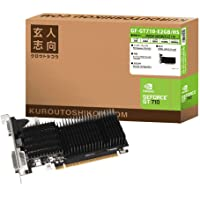 玄人志向 NVIDIA GeForce GT 710 搭載 グラフィックボード 2GB ヒートシンク GF-GT710…