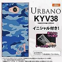KYV38 スマホケース URBANO V03 ケース アルバーノ ブイゼロサン イニシャル 迷彩A 青A nk-kyv38-tp1152ini X
