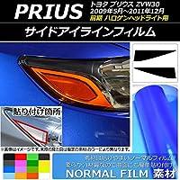 AP サイドアイラインフィルム ノーマルタイプ トヨタ プリウス ZVW30 前期 ハロゲンヘッドライト用 レッド AP-YLNM025-RD 入数:1セット(2枚)