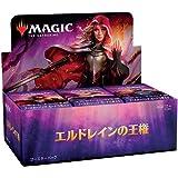 ウィザーズ・オブ・ザ・コーストMTG マジック:ザ・ギャザリング エルドレインの王権 ブースターパック 日本語版 36パック入り (BOX)