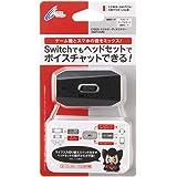CYBER ・ スマホオーディオミキサー ( SWITCH 用) ブラック - Switch