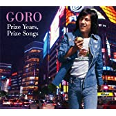 GORO Prize Years, Prize Songs ~五郎と生きた昭和の歌たち~(DVD付)