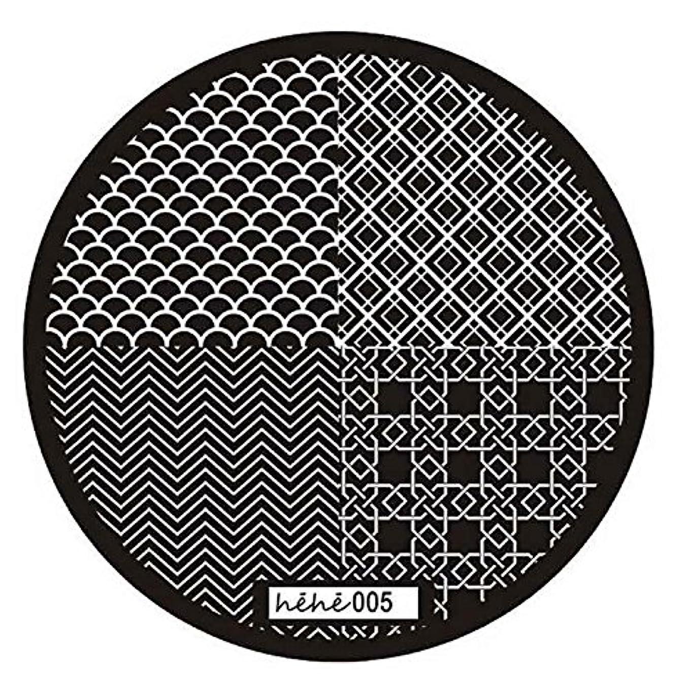 カップ深める混合SODIAL ネイルアート イメージスタンププレート マニキュアテンプレート 005