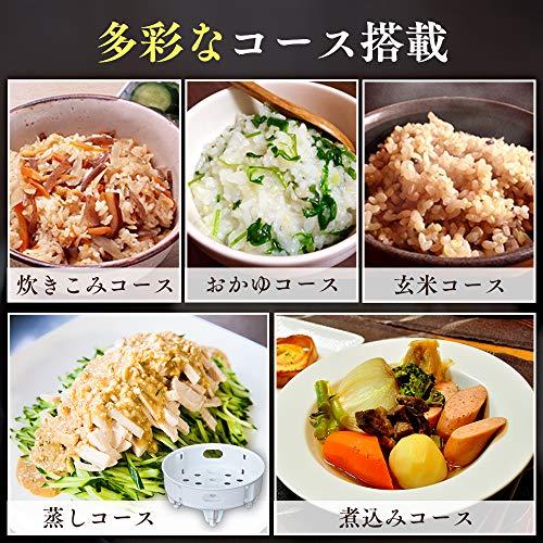 アイリスオーヤマ『銘柄炊きジャー炊飯器』