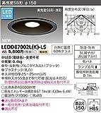 東芝ライテック LED一体形 高気密SB形ダウンライト 電球色 60W 埋込穴150 ブラック