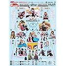 GSRキャラクターカスタマイズシリーズ デカール040/輪るピングドラム (1/24スケール対応デカール)