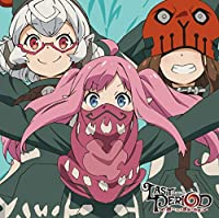 ワイズマンのテーマ TVアニメ「ラストピリオド -終わりなき螺旋の物語-」 エンディングテーマ